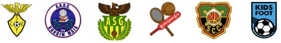 Rio Tinto Cup 2017 Infantis