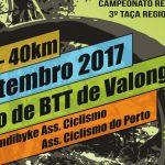 BTT: 1.ª Maratona XCM Centro BTT Valongo 2017